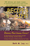 Recipes for Life Cookbook